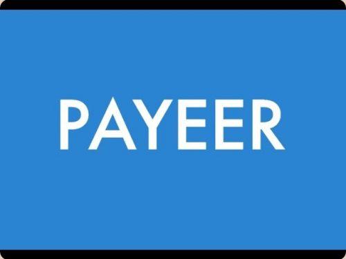 Cómo operar con Payeer uno de los procesadores de pagos electrónicos más usados del mundo.