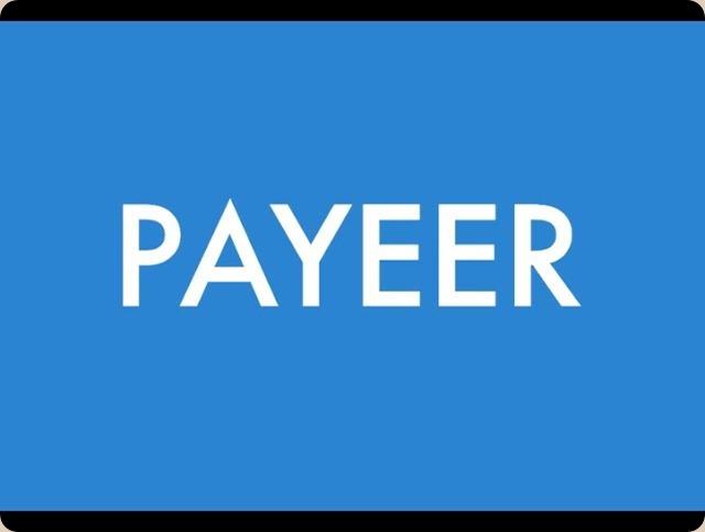 payeer-1
